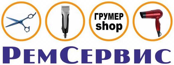 Ножницы KOMONDOR Violet KV-025 изогнутые с микронасечкой 20 см купить за 4300 рублей в интернет-магазине РемСервис.Москва